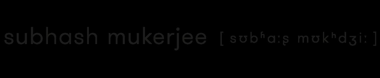 Subhash Mukerjee